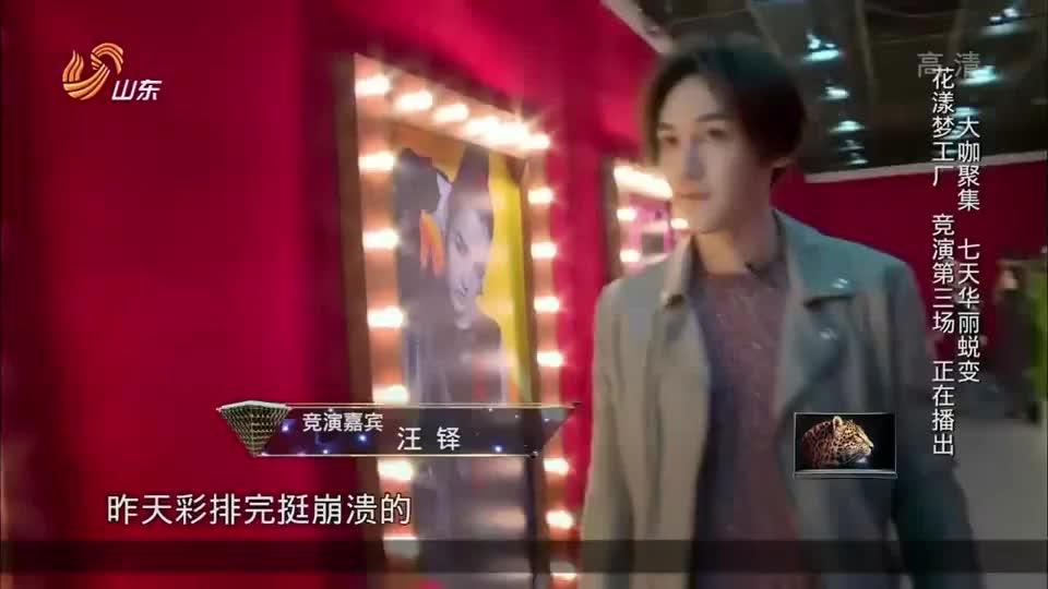 节目迎来补位嘉宾,导演说田亮看到都会害怕,这在卖什么关子?