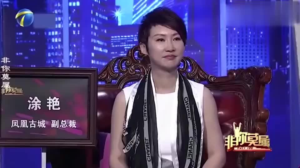 大专美女毕业要7000月薪,涂磊:凭啥比别人高?