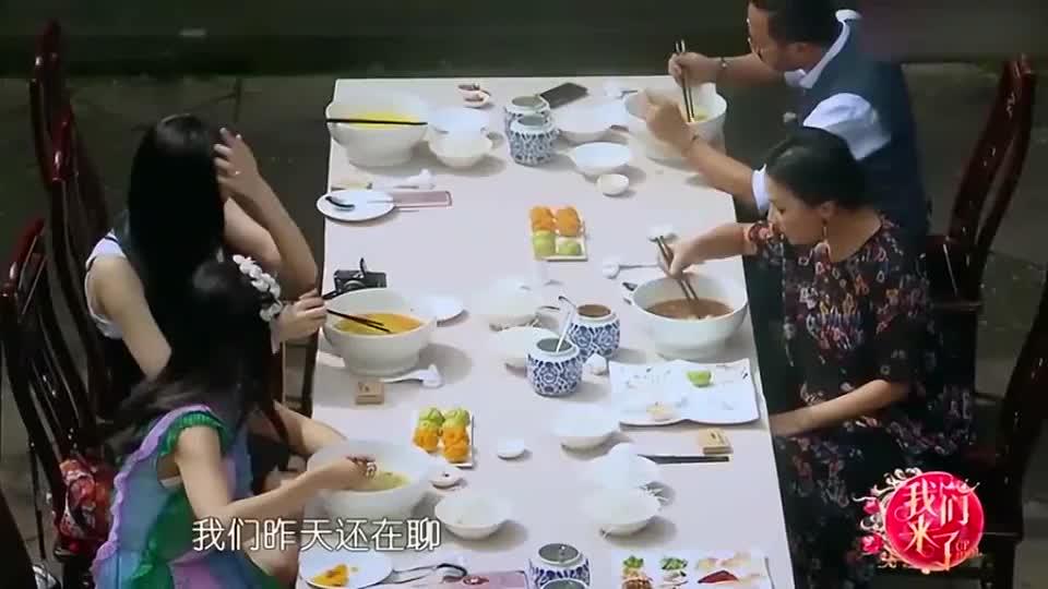 奚梦瑶因想看梁朝伟,被刘嘉玲邀家中做客,竟一起组团看男神!