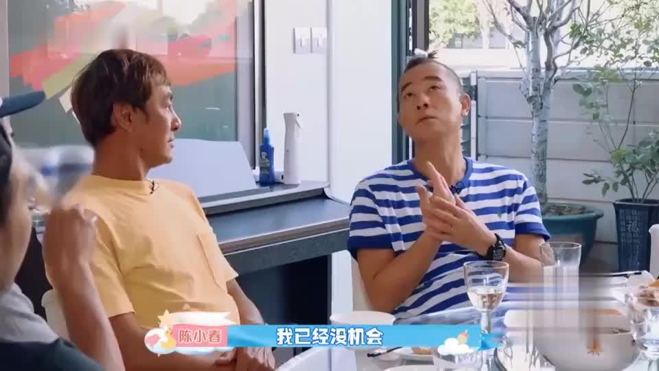 陈小春应采儿育儿观不同,应采儿一脸嫌弃:他跟我不是同一个儿子
