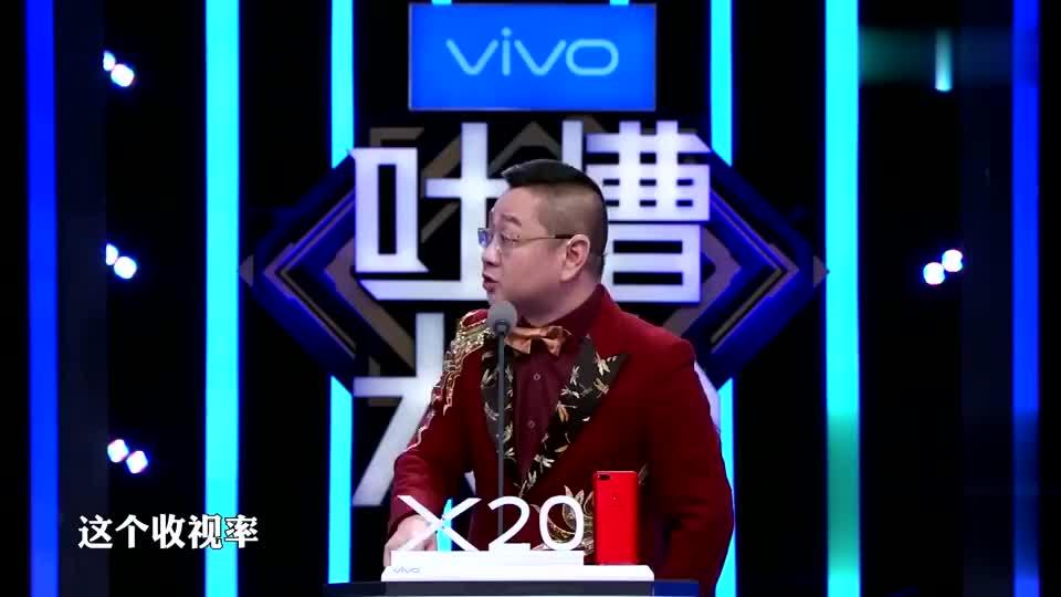 吐槽大会:金星回怼张绍刚:做节目都学我!平时也喜欢穿旗袍吧?