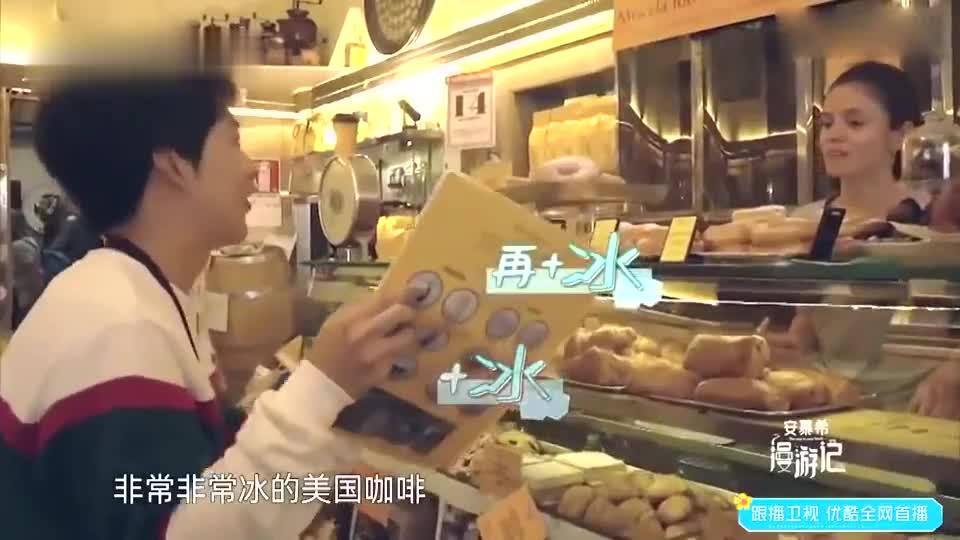 漫游记:郭麒麟三人喝咖啡连线钟汉良,何杜娟不舍告别独自离开!