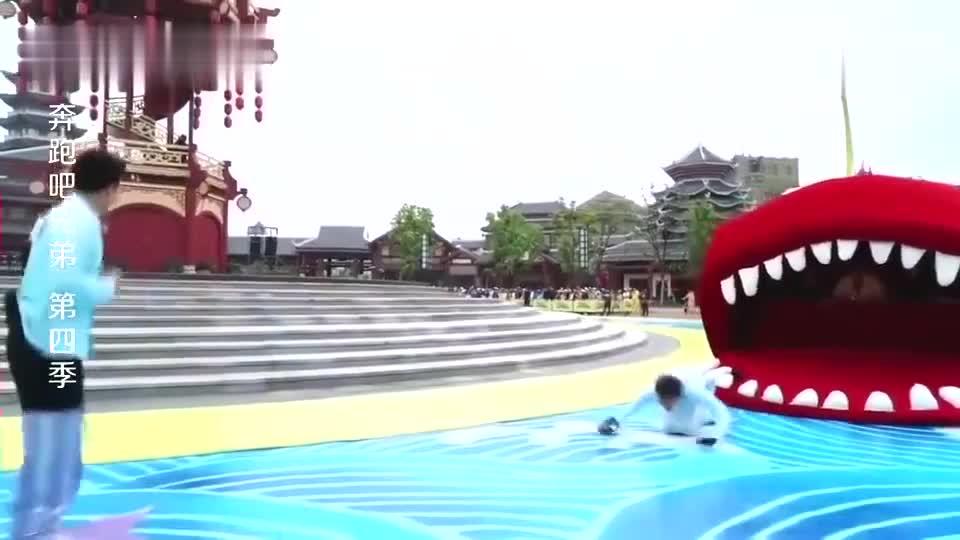 """奔跑吧:小鱼追逐赛,邓超陈赫成""""鱼食"""",宋小宝是最大黑马!"""