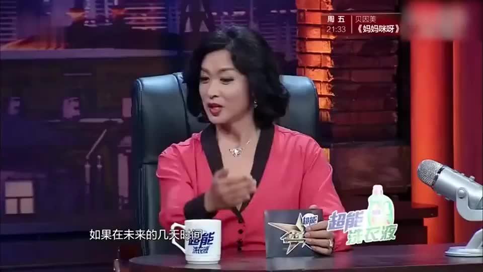 金星秀:王琳尊重儿子意见,谈恋爱都要问他,真让人羡慕!