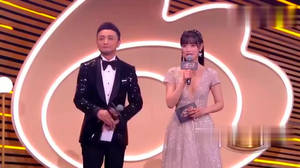 2020微博之夜:李子柒、李嘉琦同获殊荣,上台领奖的样子太呆