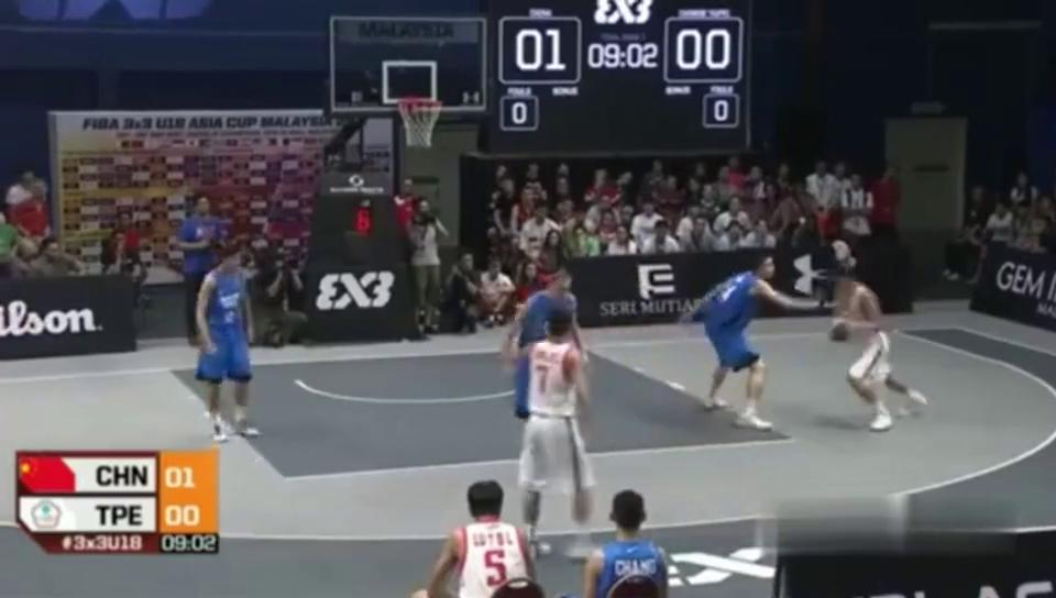 世界3对3篮球大师赛台湾VS大陆,最强高中生对决