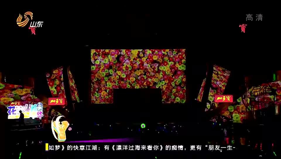 男神周华健山东春晚演唱一曲《爱相随》,再现当年经典