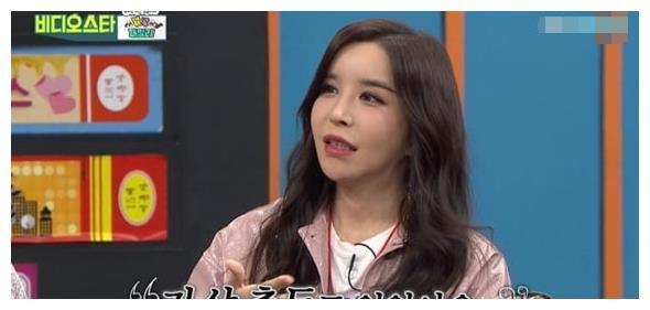 韩国变性女星河莉秀提前更年期,骨质疏松备受折磨,曾有轻生念头
