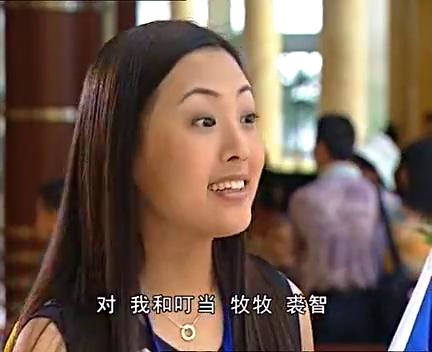 刘小东一行人去游玩遇到桑榆,刘小东撩桑榆被打脸,刘小东竟耍无