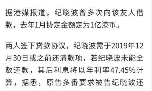 吴佩慈否认纪晓波欠债1亿元,称会反告友人,网友:你什么身份?