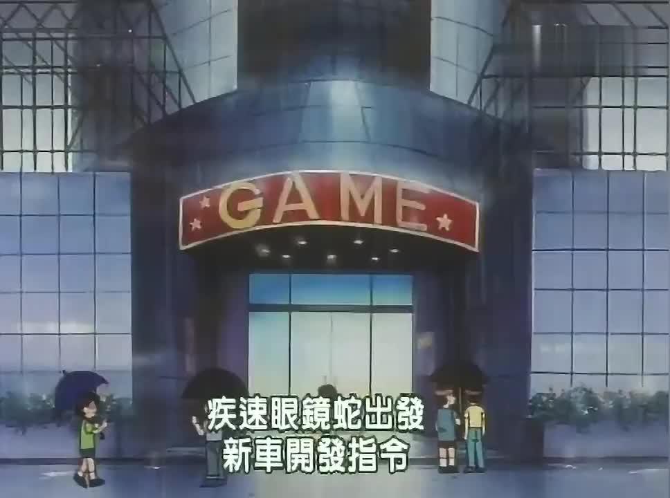 冲田海要和藤吉较量,如果他输了,就再也不出现在藤吉面前!