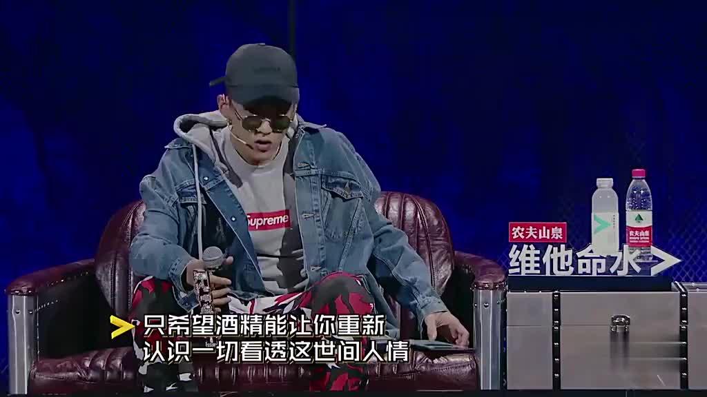 中国有嘻哈:艾福杰尼,强的离谱!