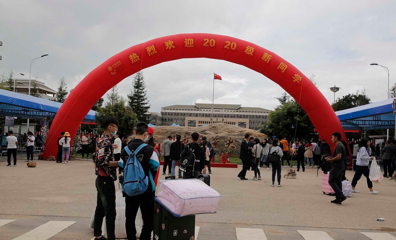 云南中医药大学新生报到仪式尤为不一般