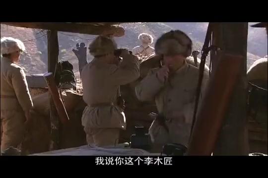 八路军对战国民党大部队,怎料李某上传,两个小时搞不定,自己完