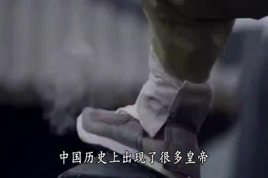 刘秀是几乎完美的皇帝,他唯一缺憾不完美处在哪里