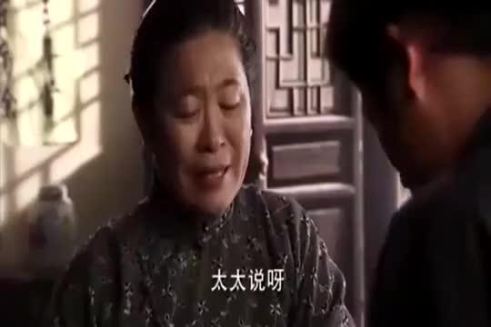 少奶奶生不出孩子, 直到仆人发现少奶奶在喝药, 才明白了真相