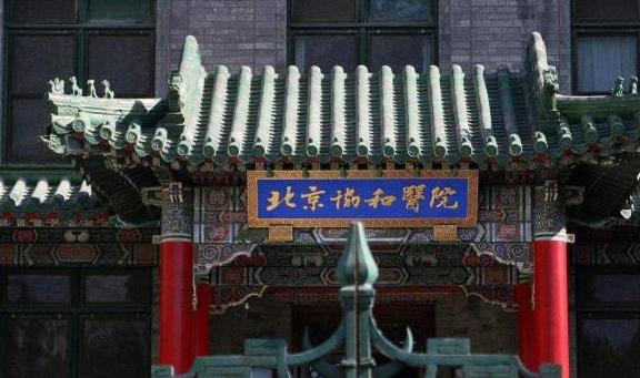 """中国""""最难考""""的医学院,可分3个档次,包含22所大学"""