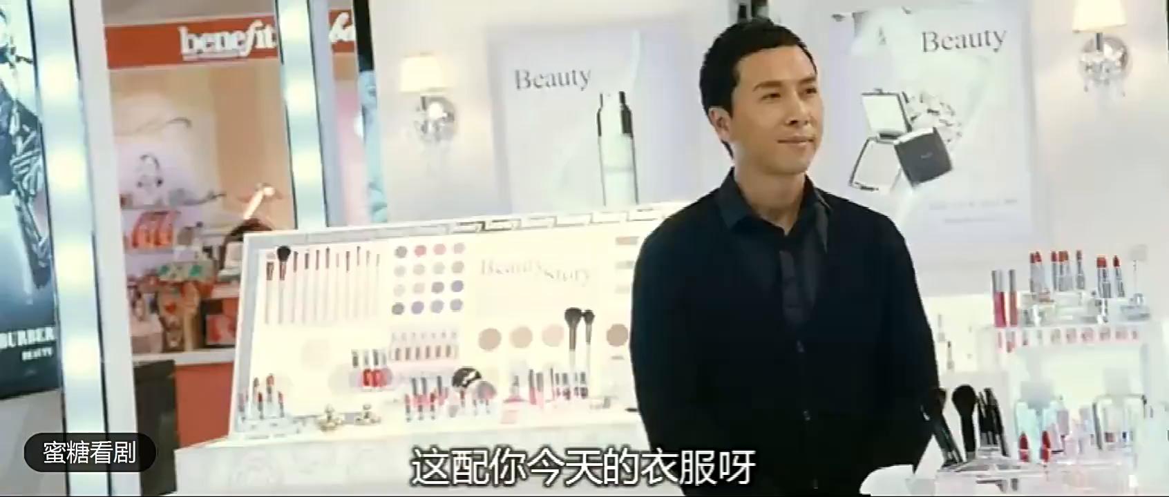 功夫巨星甄子丹的独门化妆术,了解一下