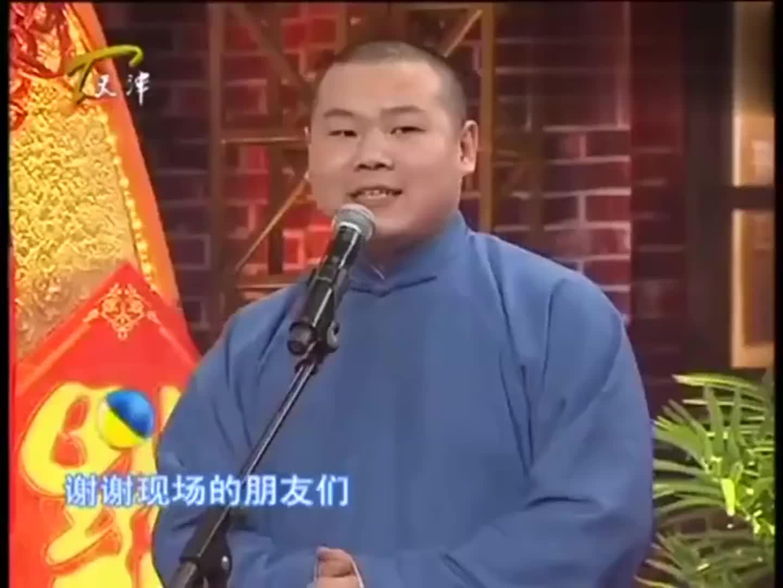 岳云鹏自称混血儿郭德纲说他是个串儿师徒俩对话笑点十足