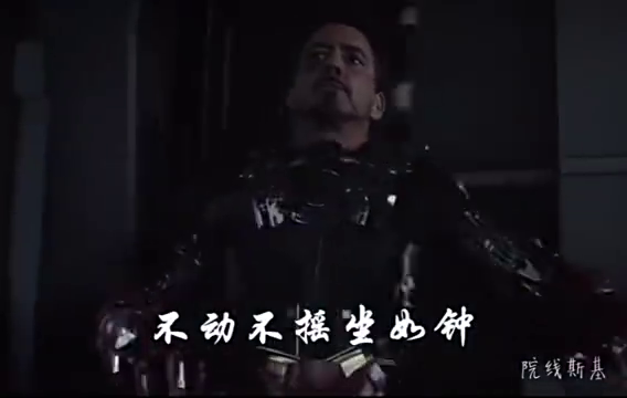复仇者联盟之中国功夫,原来还是咱们老祖宗的功夫最牛