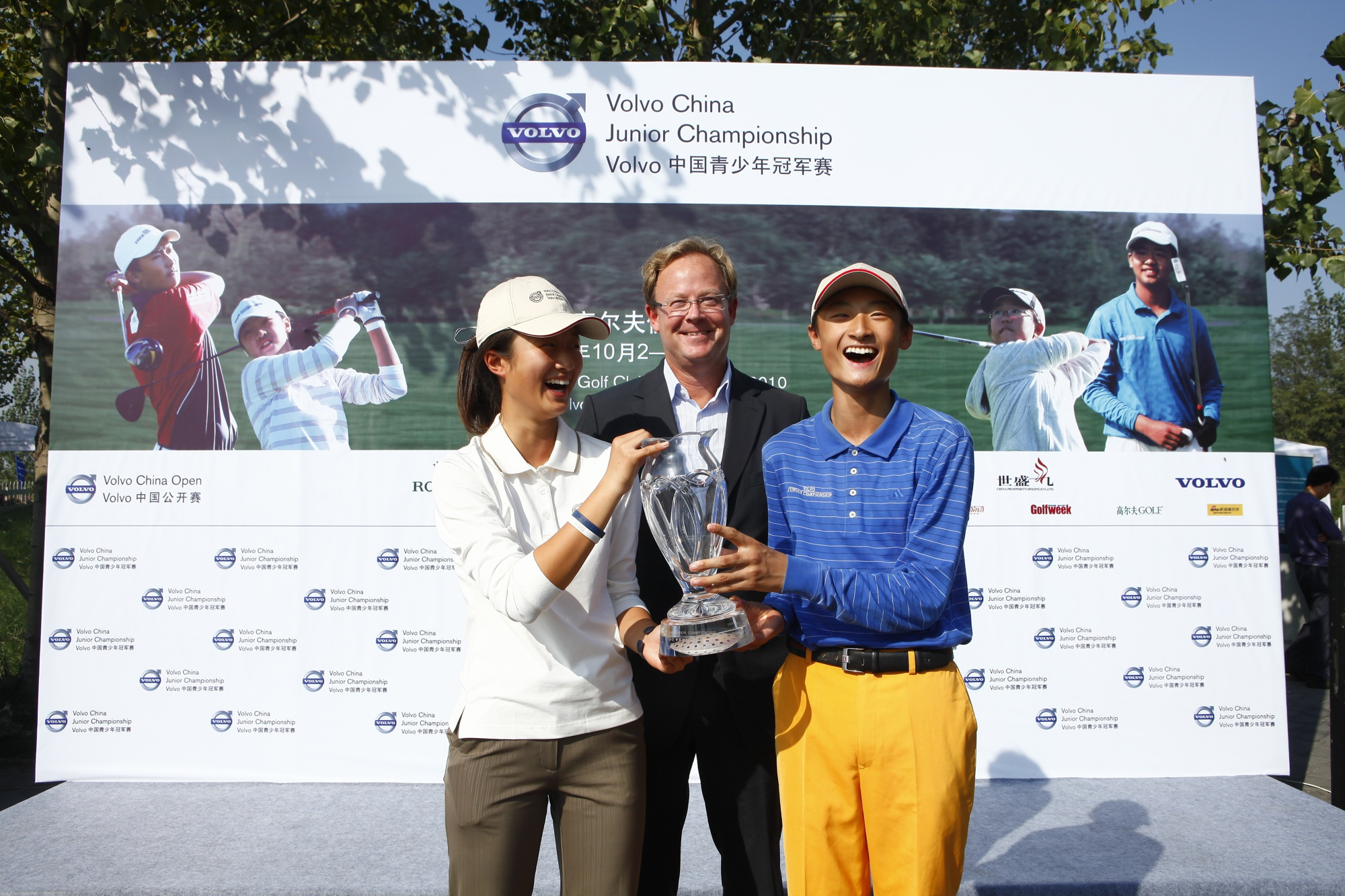 老照片:李昊桐、刘钰分获2010沃尔沃青少年冠军赛男A、女A冠军