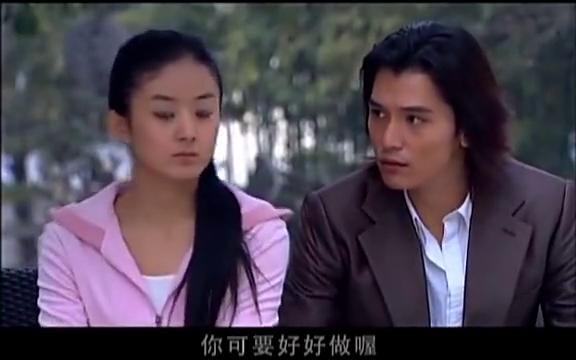 赵丽颖看到邱泽竟然有女朋友,一脸吃醋的离开了
