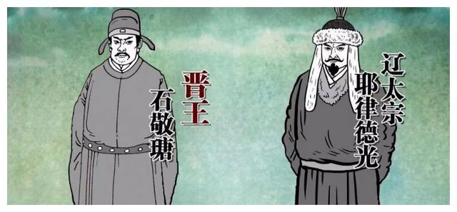 石敬瑭为什么会甘做罪人,割让燕云十六州?