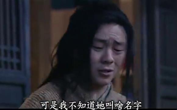 """武林外传,无双的一句""""放着我来""""成了她觅得佳婿的标志,爆笑"""