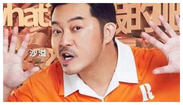 跑男:同拍单人海报,其他人动作一致,唯有蔡徐坤不同,团宠无疑