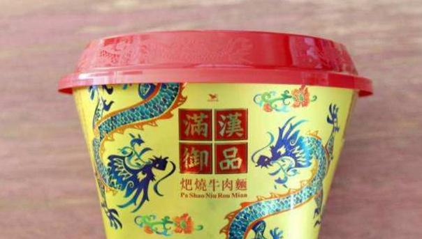 台湾推出一碗天价泡面,打开包装很惊喜,网友:体验帝皇般的享受
