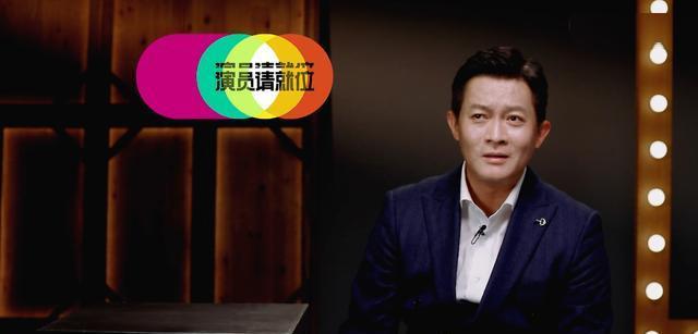 演员:捧杨志刚13年,为他擅自改剧本,这是郭靖宇身为哥哥欠的债