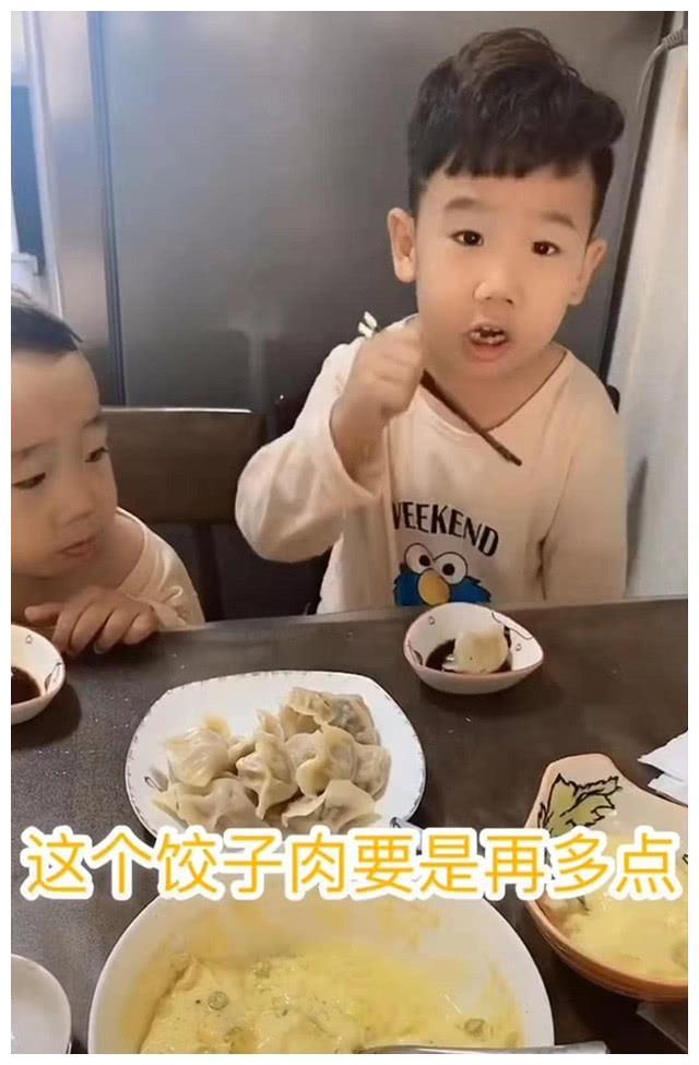 哥哥嫌妈妈包的饺子肉少,弟弟霸气回怼,网友:二宝就是大宝克星