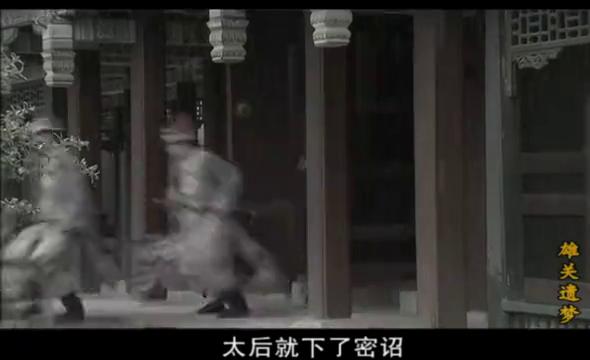 女子一心想回京城,杨大人却说自己的双亲早已去世