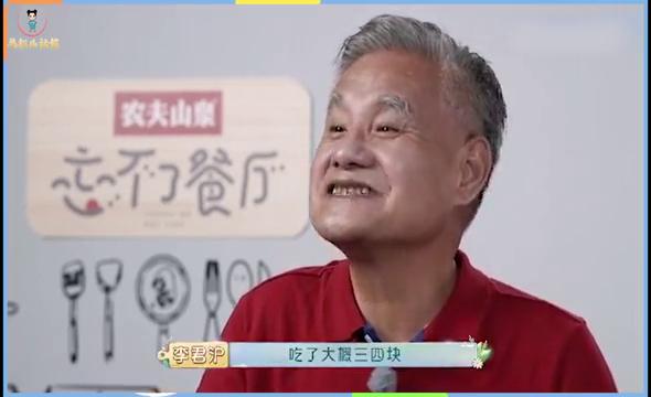 【忘不了餐厅2】小敏爷爷在线妻管严, 神仙爱情羡煞宋祖儿