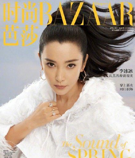 李冰冰《时尚芭莎》四五月合刊 裙子搭复古高马尾,飒爽帅气!