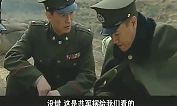 74师孤军深入,张灵甫不把沈振新放在眼里,准备与其主力决战