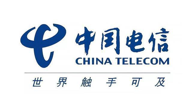 中国电信终于还是出手了:5元套餐价格优惠,老用户们纷纷称赞!