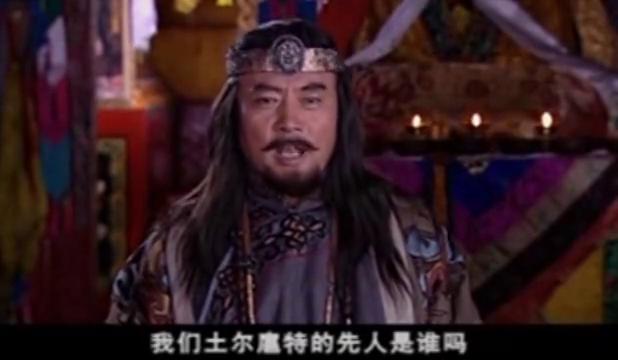 东归英雄传-第04集:为让渥巴锡脱离贾恩的威胁,汗王命渥巴锡离