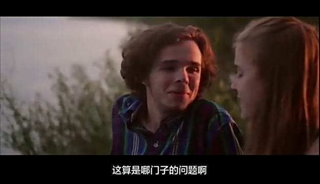 """撒狗粮啦!热恋情侣分享""""我爱你的理由"""""""
