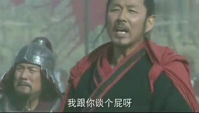 楚霸王的这一箭,让中国象棋的将帅永不相见!