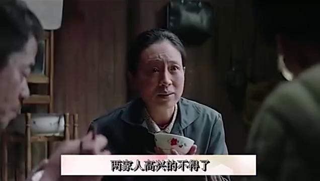 宋运萍顺利生下一子,运辉喜当舅舅!