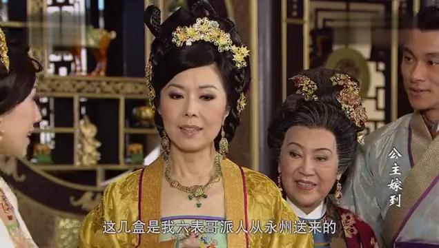 大嫂好面子,炫耀娘家给婆家送的礼品,不料却被公主弟妹抢了风头