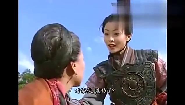 《封神榜》哪吒关键时刻救下奶奶,琵琶精气愤不已!