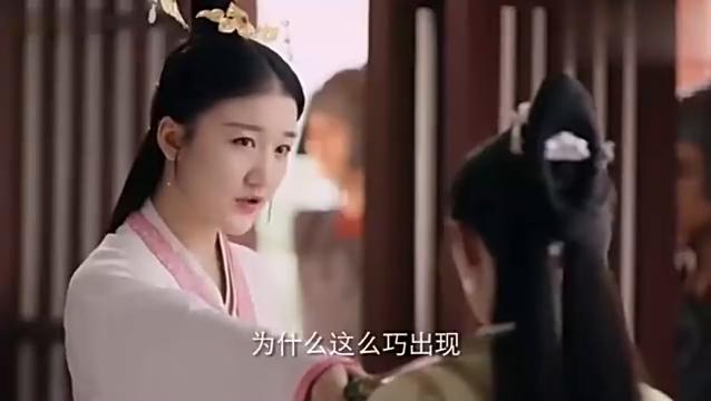 芸汐传-公主拿剑怒指芸汐,龙非夜及时出现,秦王霸道护妻!