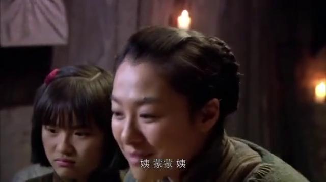 小孩大哭不停沈傲君几人束手无策,丁海峰一招就把小孩哄睡着了