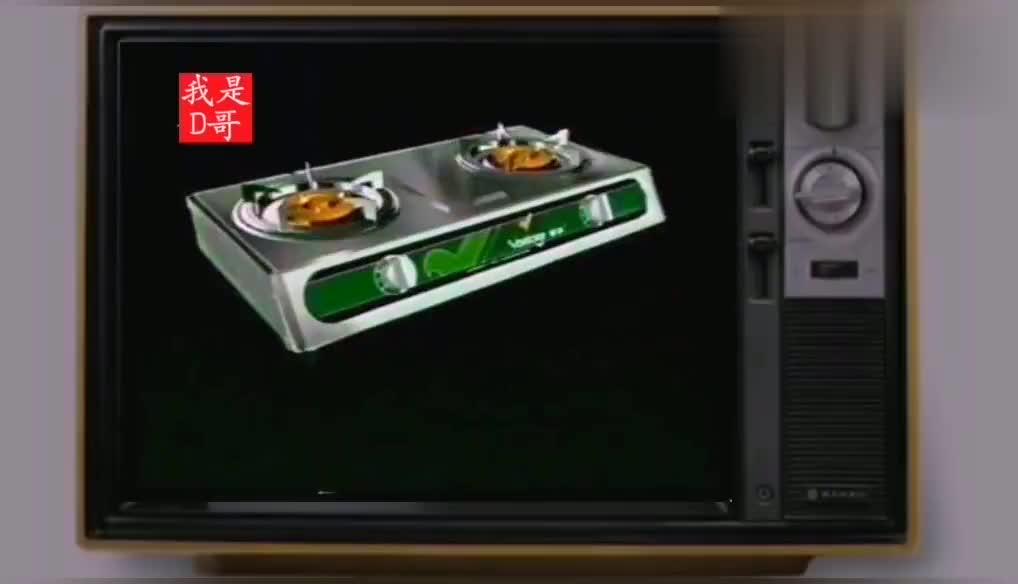 96年央视《综艺大观》片头片尾和插播广告,时隔20多年还有印象吗