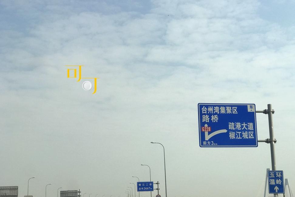 两个人在椒江有一家台州海鲜小吃 5个菜200多元 可以吗?