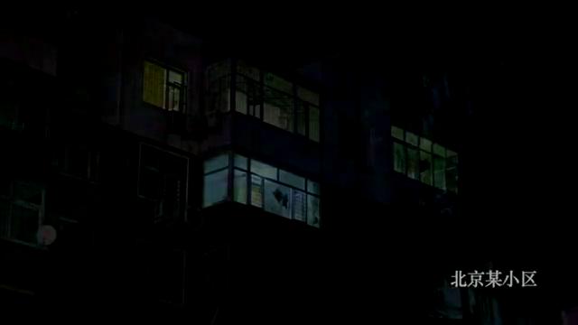 反贪总局抓捕腐败分子,在其家门口一直等到深夜,迟迟不动身。