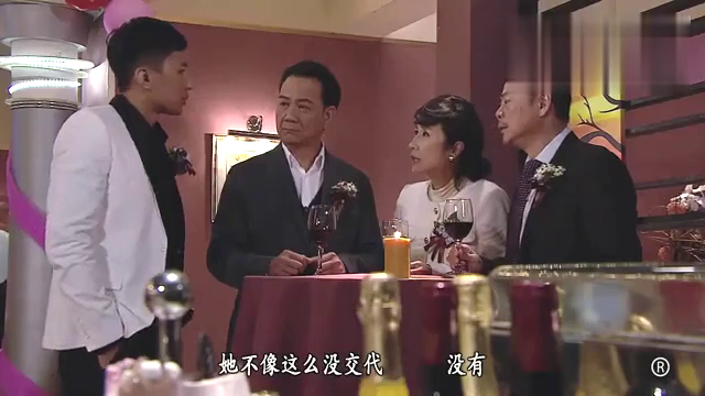 朱千雪缺席订婚会 独自冒险去救王浩信