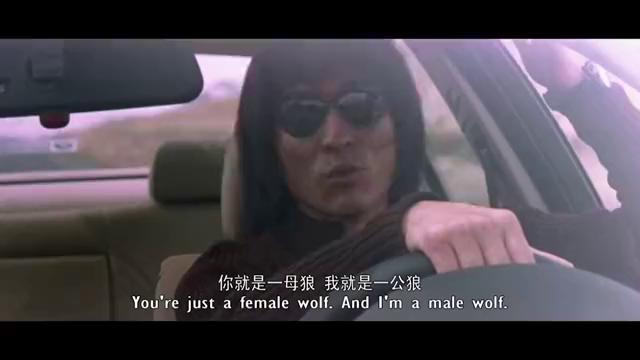 真是最佳拍档,刘德华是公狼刘若英就是母狼,形容不要太到位